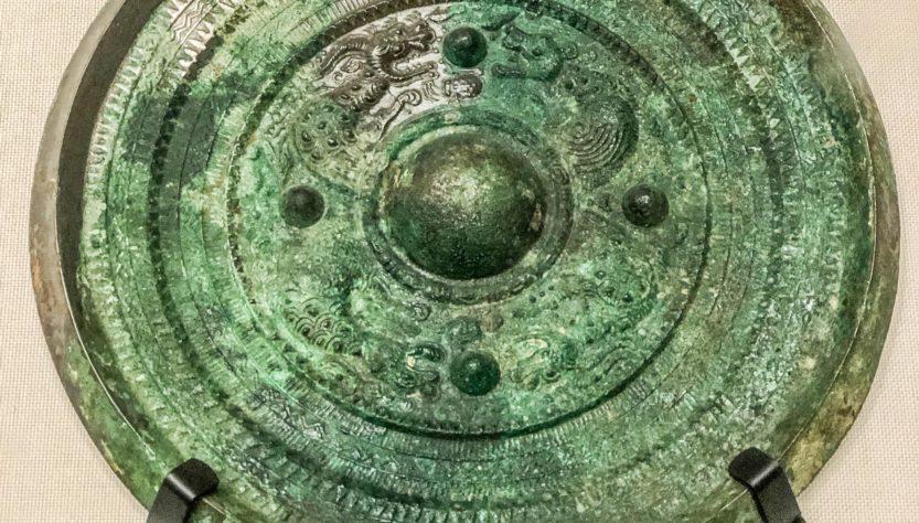 銅鏡(どうきょう) докё - бронзное зеркало