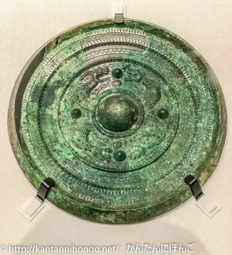 銅鏡(どうきょう) докё - бронзовое зеркало